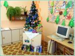 Vánoční besídka - 1.st. (03).jpg